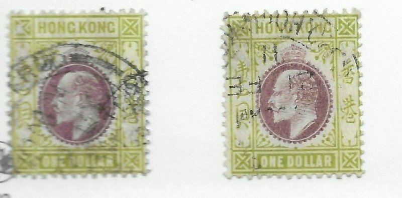 Hong Kong #103 - Stamp CAT VALUE $32.50ea PICK ONE
