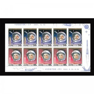 Korea 1988 Space  (MNH)  - Space, Yuri Gagarin
