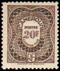 Cameroun #J24-J33, Complete Set(10), Hinged