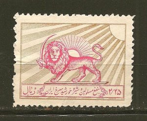 Persia Red Lion and Sun Postal Tax Used
