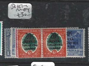 KENYA, UGANDA, TANGANYIKA   (PP0106B)  SG 151-4    MOG