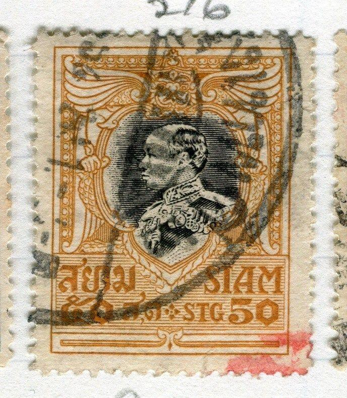 THAILAND;  1920 early King Vajiravudh issue fine used 50s. value
