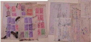 NEPAL  4 SMALL COVERS 1950's MOSTLY REGISTERED