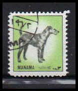 Bahrain Used Fine D36934