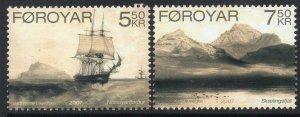 Faroe Islands 2007 #481-2 MNH. Lithographs