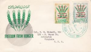 Yemen Mutawakelite Kingdom 1963  Food Agricultural Org Freedom From Hunger FDC