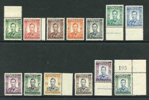 Southern Rhodesia SG40/52 1937 Set of 13 M/M Cat 85 Pounds