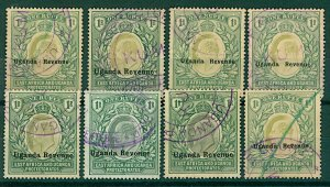 Uganda KEVII range of 1R Key Type revenues to include overprints, shades, Stamps