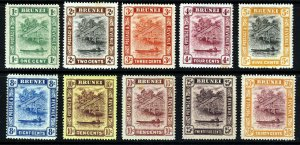 BRUNEI 1908-22 Brunei River Part Set Wmk Multiple Crown CA SG 34 to SG 44 MINT