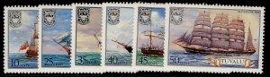 TUVALU QEII SG162-167, 1981 ships (1st series) set, NH MINT.