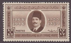 Egypt B5 King Fuad 1946