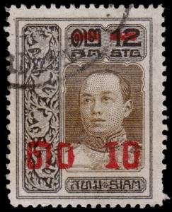 Siam - Thailand Scott 186 (1919) Used H F-VF B