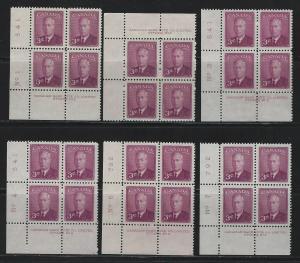 CANADA - #286 - 3c KING GEORGE VI PLATES #1-#4, #6-#7 MINT BLOCKS (1949)