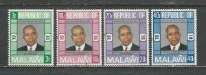 Malawi  Scott catalogue # 285-288 Mint NH See Desc