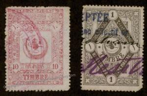 Turkey Turkish Revenue Stamps Ottoman Empire 91963