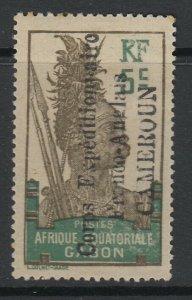 Cameroun, Scott 105 (Yvert 41), MNG (no gum)