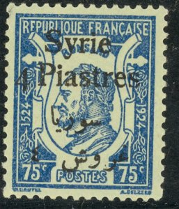 SYRIA 1924-25 4pi on 75c PASTEUR Issue Sc 165 MH