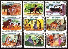 Bhutan 340-9 NH