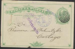 O) 1907 COSTA RICA, POSTAL STATIONARY, COLON 2 CENTIMOS GREE