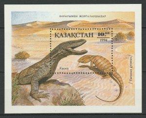 Kazakhstan 1994 Fauna Reptiles MNH Block