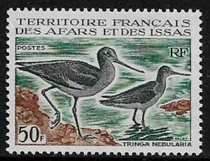 Afars & Issas #312 MNH Stamp - Bird