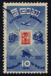 Ceylon #335 Methods of Transportation, used (0.20)