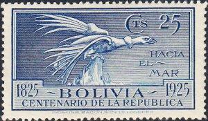 Bolivia  #155 MH