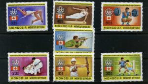 MONGOLIA 1976 Sc#904-910 SUMMER OLYMPIC GAMES MONTREAL SET OF 7 STAMPS MNH
