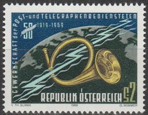 Austria #855 MNH  (S4590)