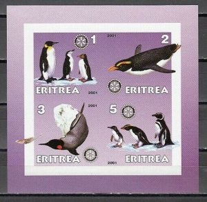 Eritrea, 2001 Cinderella issue. Penguins on an IMPERF sheet of 4. *
