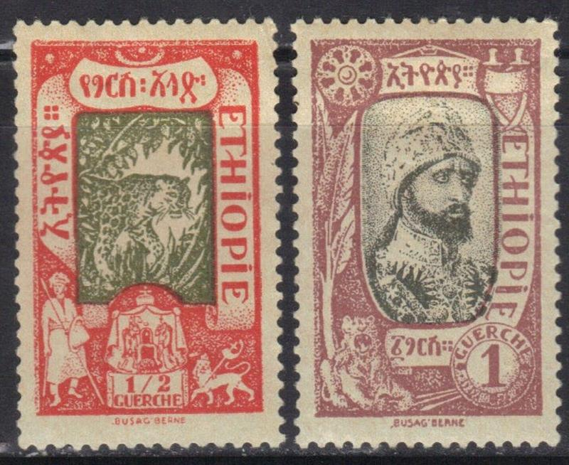 ROSS1374: ETHIOPIA SC# 122-23  MH  1919    VERY NICE STAMP