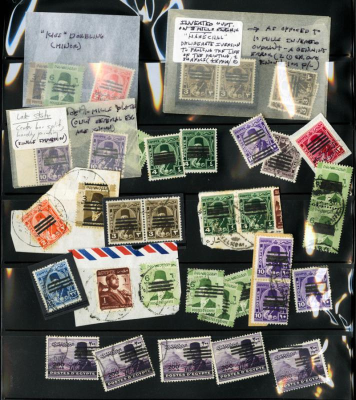 Egypt Stamps Early Errors & varieties 35x + mint/used on page