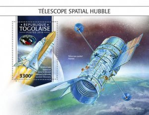 TOGO - 2019 - Hubble Space Telescope - Perf Souv Sheet  - M N H