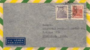 Brazil 200R Agriculture and 2000R Commerce 1946 Largoda, D. Federal Airmail t...