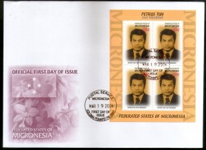 Micronesia 2006 Petrus Tun Vice President Sc 691 M/s FDC # 9392