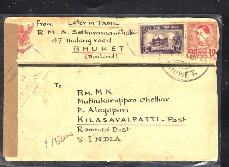 THAILAND (P0612B)  PSE 10 S UPRAED 5 ST CENSORED LETTER TO INDIA