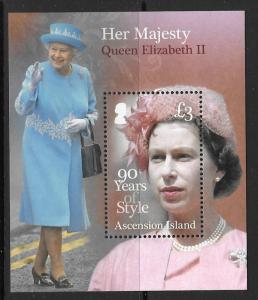 ASCENSION SGMS1249 2016 QUEEN'S 90th BIRTHDAY MNH