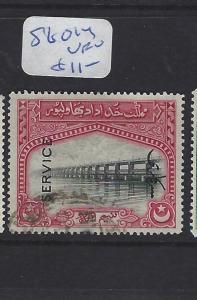 PAKISTAN BAHAWALPUR (P2612B)   SG O19   VFU