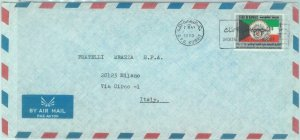 84598 - KUWAIT - POSTAL HISTORY - Airmail COVER to ITALY 1980 - SMOKING medicine
