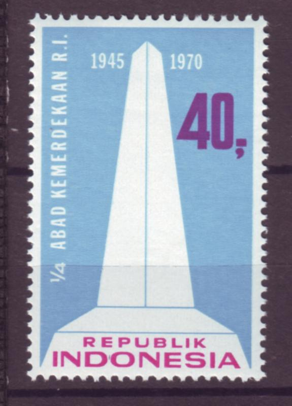 J21034 Jlstamps 1970 indonesia set of 1 mh #791 monument