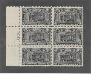 E14 MNH 20c. Special Delivery, Plate Block, scv: $70