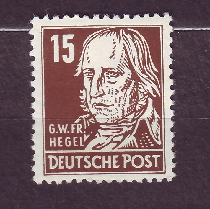 J14666 JLstamps 1953 germany DDR mh #126 hegel wmk 297