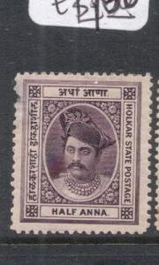 India Indore SG 6a MOG (4dkp)