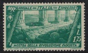 Italy #E16*   CV $2.40