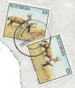 Botswana 522 (u pr on piece, Selebi-Phikwe cancel) 10t oribi