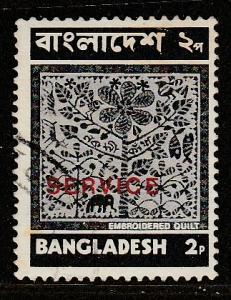 Bangladesh  1973  Scott No. O1 (O)  Service