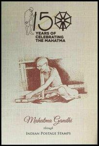 2018 India Stamp - 150 Birth Anniversary of Mahatma Gandhi MG Pack - ₹1950