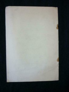 AN ACT FOR THE SETLING OF THE POSTAGE OF ENGLAND SCOTLAND & IRELAND 1657 REPRINT