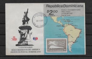 DOMINICAN REPUBLIC STAMP COVER #SEPTQ6