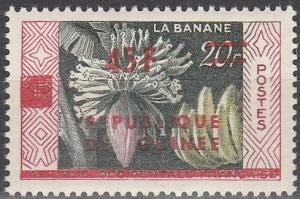 Guinea #169  MNH F-VF CV $3.50 (V378)